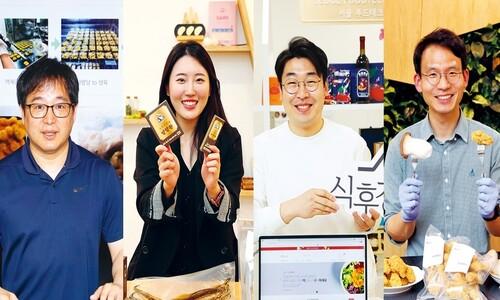 """""""'인삼에 결합한 동충하초' 등 새 먹거리의 꿈이 자랍니다"""""""