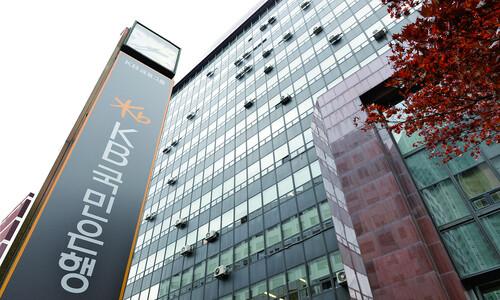 국민은행, 코로나19 피해 소상공인·중기에 8500억원 대출 지원