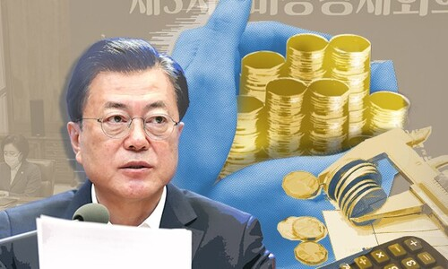 """통합당 """"재난지원금 포퓰리즘""""…정의당은 """"규모·대상 늘려라"""""""