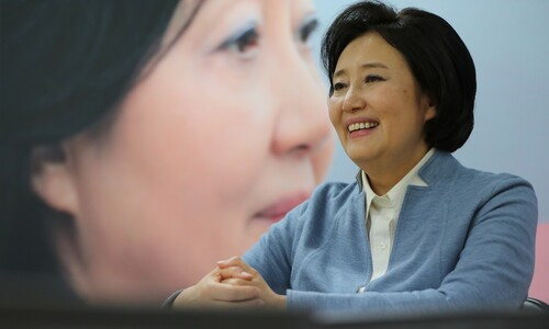 민주당-시대전환, 단일후보로 박영선 후보 선출