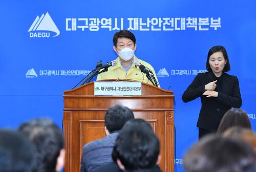 """[속보] 권영진 대구시장 """"대구 확진자 77.8% 신천지"""""""
