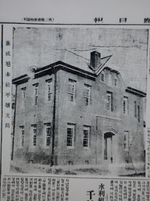 이훈우 건축가의 1929년 작품인 조선일보사 평양사옥. 그해 9월 조선일보 지면에 실린 사진이다. 이 건물을 설계한 이후 그의 행적은 밝혀진 것이 없다.