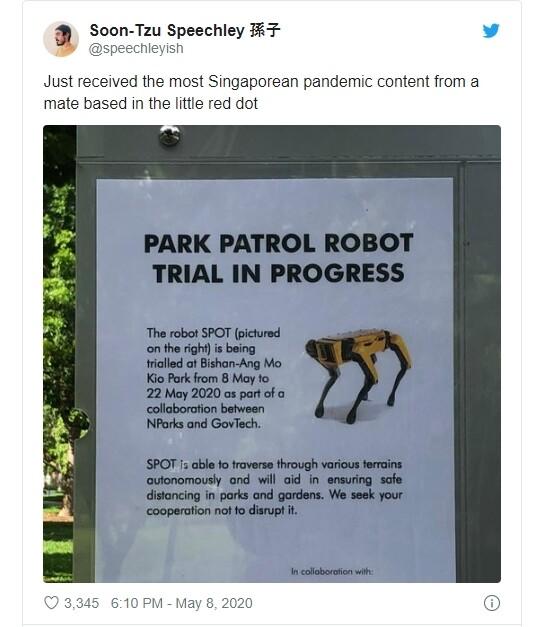 한 트위터가 올린 로봇개 순찰 안내문.