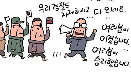 [정훈이 만화] '쥬만지 : 넥스트 레벨' / '황바타 : 넥스트 레벨'