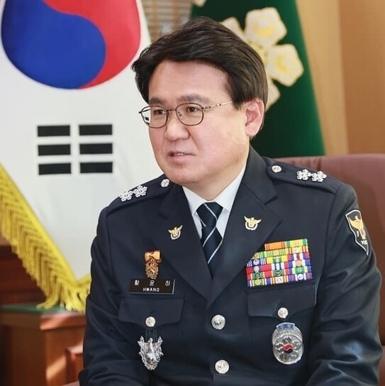황운하 대전지방경찰청장. 황운하 페이스북 갈무리