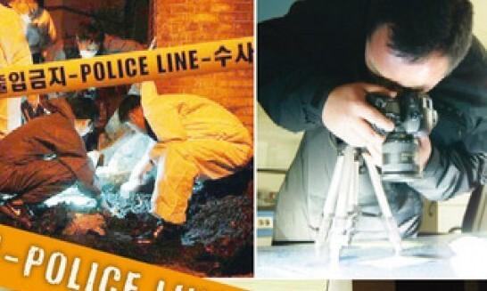 16년 미궁 '삼척 노인 살인사건' 손톱 밑 DNA가 풀었다