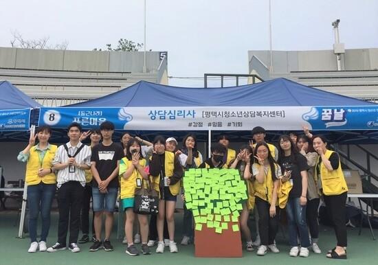2019년에 열린 평택시청소년상담복지센터 또래상담 동아리 축제 모습. 김희은 학생 제공
