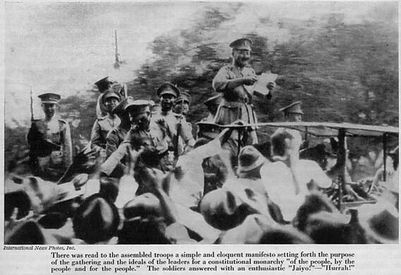 1932년 시암혁명 당시 모습. 위키피디아