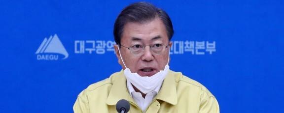 """[속보] 문 대통령 대구 방문… """"사태 진정에 노력"""""""