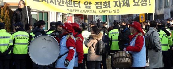 """일부 보수단체 """"한목숨 뭐가 문제""""…주말 집회 강행 시사"""