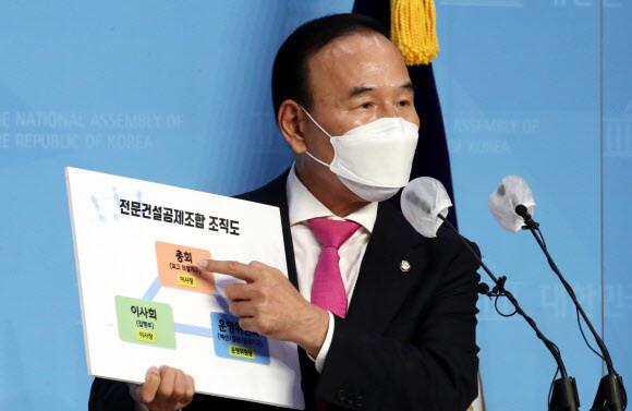 지난 21일 서울 여의도 국회 소통관에서 의혹 해명을 위한 기자회견을 하고 있는 박덕흠 의원. 연합뉴스