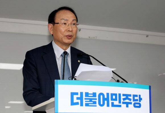 [속보] 민주당 첫 경선서 이석현·이춘석·유승희 등 현역 7명 공천 탈락
