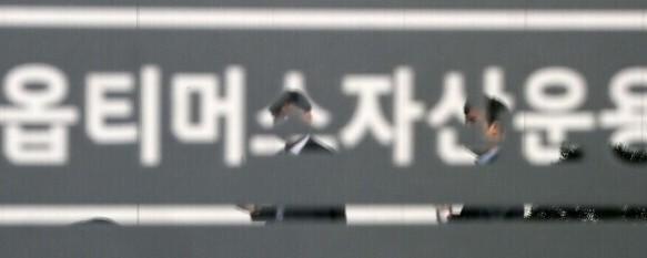 """'옵티머스 무혐의' 당시 부장검사 """"부실수사 아냐"""" 반박"""