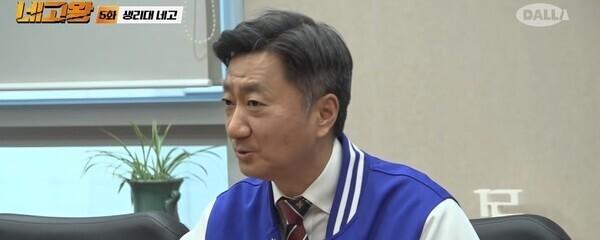"""""""나는 병풍이었다"""" 불매운동 번지는 '동아제약 면접' 파문"""