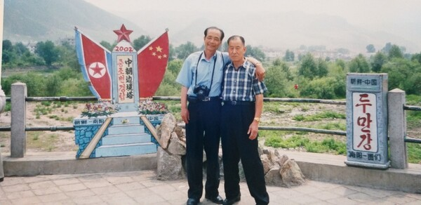 고인(오른쪽)이 2006~7년 무렵 북한과 중국 경계 지역을 방문했을 때 찍었다. 김혜순 회장 제공