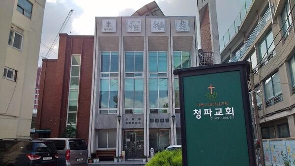 다른 건물들 사이에 있는 서울 용산 청파감리교회.   사진 조현 종교전문기자