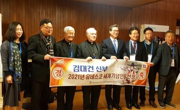 김대건 신부 탄생 200돌 '2021년 유네스코 세계기념인물'