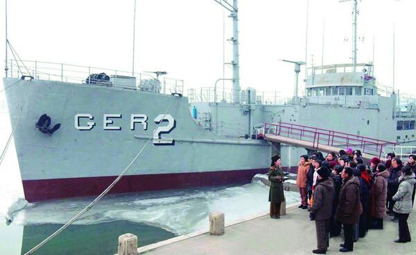 북한은 나포한 미해군의 푸에블로호 선체를 지금도 평양 보통강변에 전시해두고 '항미 교육의 장'으로 활용하고 있다. 연합뉴스