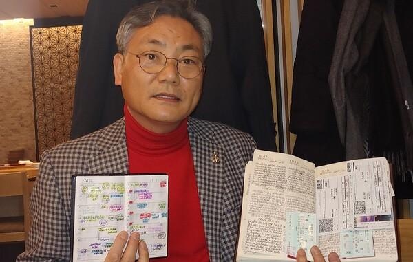 신경호 도쿄 고쿠시칸대학 교수가 지난 11월말 서울에서 만났을 때 일본 유학 이래 38년째 쓰고 있다는 수첩과 다이어리를 펼쳐보였다. 사진 김경애 기자