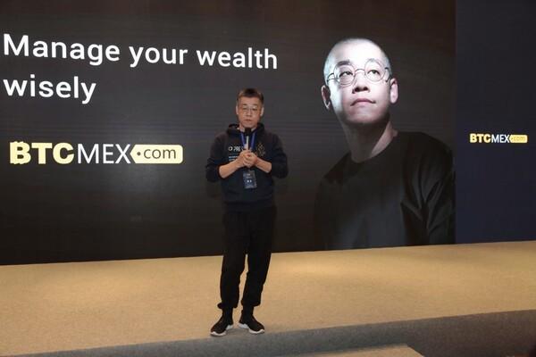 2019년 10월17일 베이징 국제대주점에서 열린 BTCMEX 행사에 리샤오라이가 참석해 강연하고 있다. 출처=BTCMEX 블로그