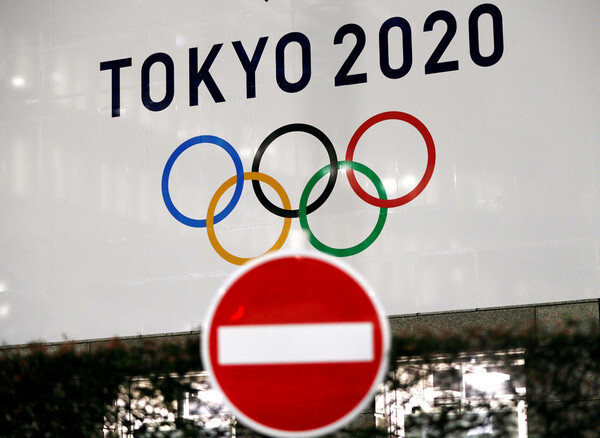 도쿄 시내에 걸린 2020 올림픽 광고판. 도쿄/로이터 연합뉴스