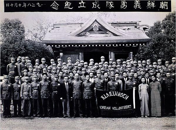 사실상 의열단의 후신이라 할 수 있는 조선의용대가 1938년 10월10일 창설됐다. 이날 오전 10시께 한커우 중화기독청년회관에서 거행된 결성식에는 각 지역에서 축하하기 위해 찾아온 조선인과 중국의 군·정·관계 인사들, 대원 100여명이 참석했다. 의열단 100주년 기념사업추진위원회