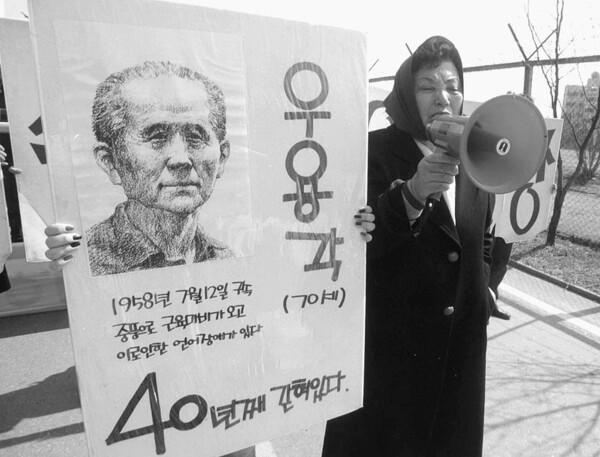임기란 어머니가 1998년 3월13일 대전교도소 앞에서 비전향장기수 특별사면 탈락을 항의하는 시위를 하고 있다. 사진 이정용 기자 lee312@hani.co.kr