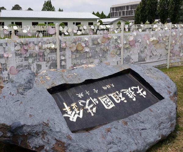 광주광역시 서구 5·18자유공원에 거꾸로 놓여있는 11공수여단의 전두환 기념석.<한겨레>자료사진