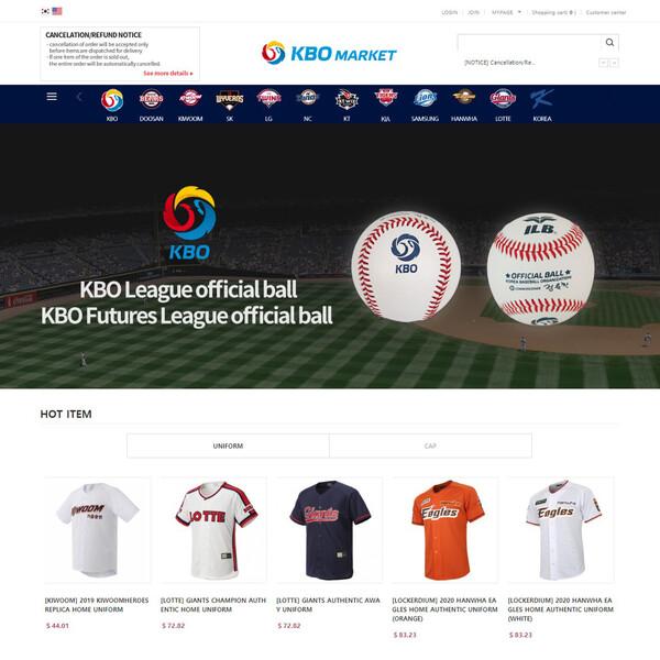 KBO 야구 기념품, 이제 국외 팬들도 산다
