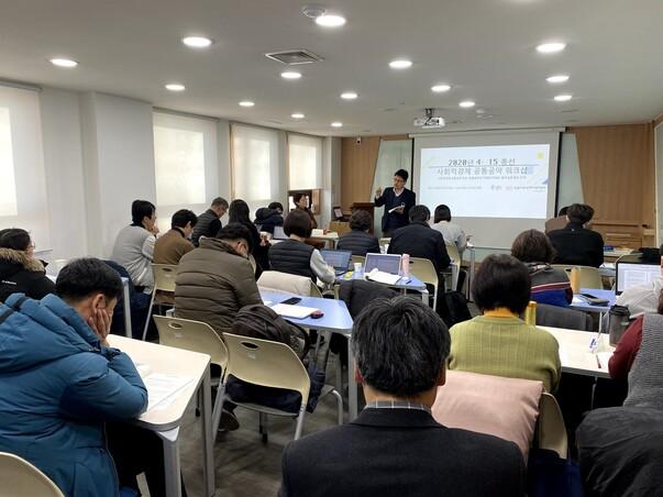 강민수 한국사회적경제연대회의 정책기획위원장이 21대 총선 정세분석을 발표하고 있다.