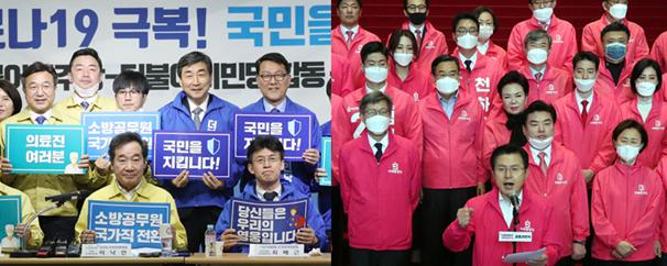 한몸처럼 뛰는 '형제정당'들, 선거법 걸릴라 '쉿!'