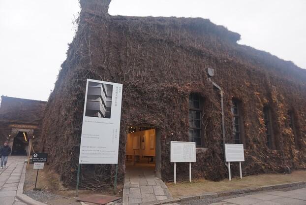 미관지구 주민들에게 보존의 가치를 전한 오하라 마구사부로의 방직공장. 숙박, 전시, 행사 등이 가능한 복합문화시설로 재탄생했다.