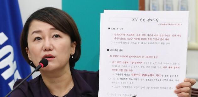 """심재철 등 '코로나' 검진에 """"국회 폐쇄 초래"""" 비난…역풍 부른 이재정의 '입'"""