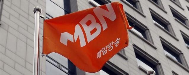 또 '종편 봐주기'…'회계조작' MBN 승인취소 면했다