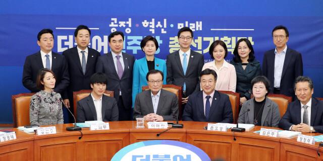 더불어민주당 총선기획단. 김경호 선임기자 jijae@hani.co.kr