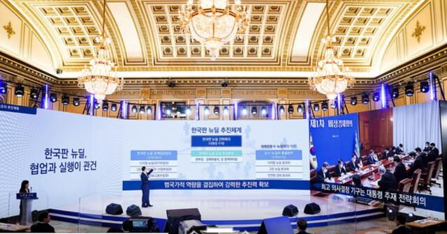 지난 7월14일 청와대에서 열린 한국판 뉴딜 종합계획 발표에서 홍남기 부총리 겸 기획재정부 장관이 뉴딜 실행 계획을 설명하고 있다. 청와대 제공