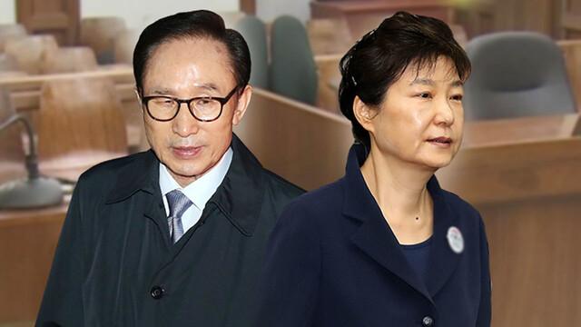 이명박 전 대통령과 박근혜 전 대통령. YTN 화면 캡처