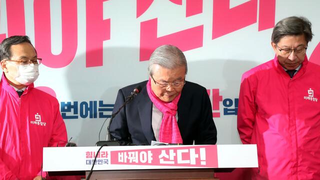 [사설] 반성 없는 미래통합당이 자초한 '세월호 망언' 파문