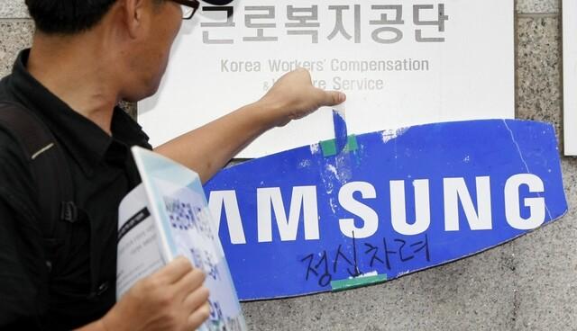 반올림 회원들이 서울 근로복지공단 앞에서 기자회견을 열고 삼성반도체 피해 노동자에 대한 산업재해 인정을 요구하고 있다. 박종식 기자 anaki@hani.co.kr