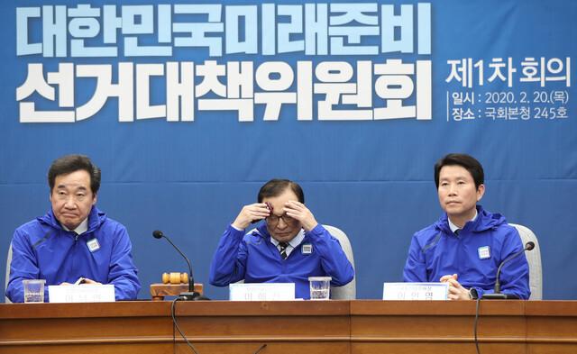 민주당 지도부, 금태섭 의원에 '사과성 입장 표명' 요구