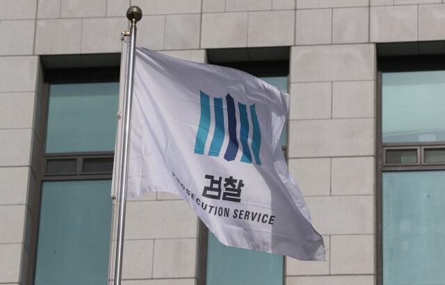 추미애, 채널A-검찰 '유시민 첩보' 유착 의혹 감찰 시사