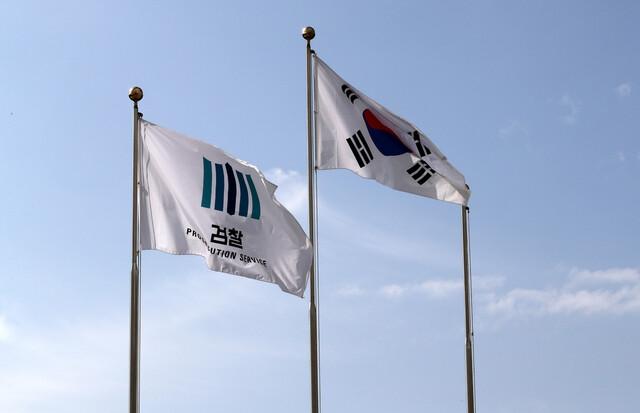 '청와대 선거개입 의혹' 수사 참여한 부장검사 사의