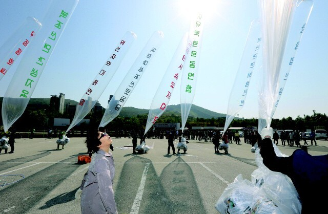 """김여정 '삐라 방치 경고' 직후, 통일부 """"법률로 살포 금지 검토"""""""
