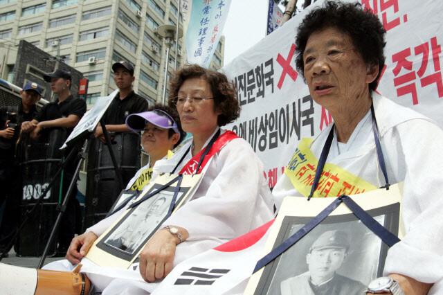 태평양전쟁희생자유족회, 윤미향 사퇴 요구 기자회견 연다