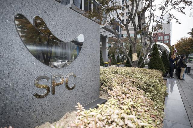 서울시 서초구 에스피시(SPC)그룹 사옥 입구. <한겨레> 자료 사진
