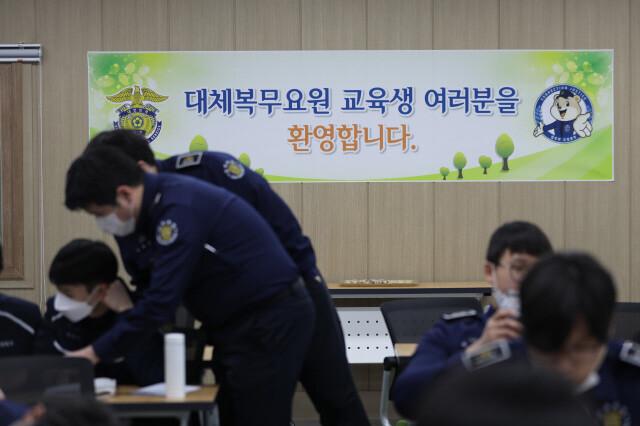 대체복무요원 교육생들이 교육을 받고 있다. <한겨레> 자료사진