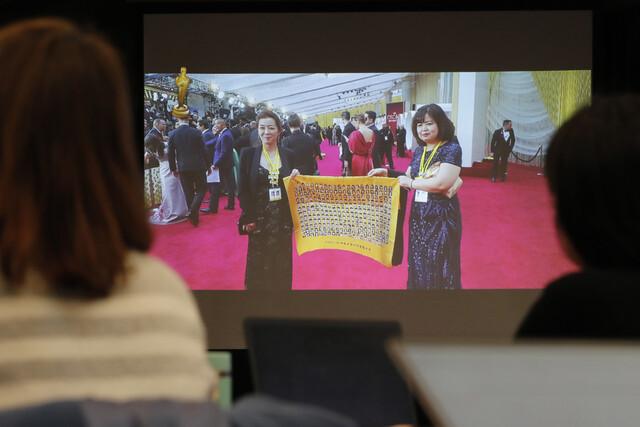 아카데미 다녀온 다큐 '부재의 기억'…세월호의 기억, 세계인에 기억되다