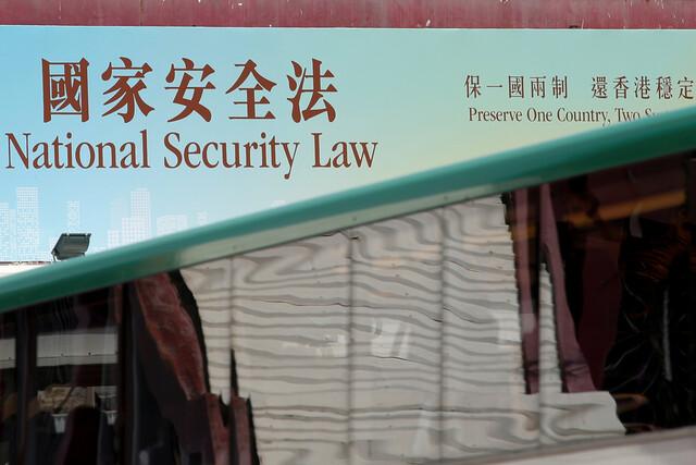 홍콩 정부가 '홍콩판 국가보안법' 찬성 여론을 조성하기 위해 만든 광고판이 29일 홍콩 이스트하버 부근에 내걸려 있다. 홍콩/로이터 연합뉴스