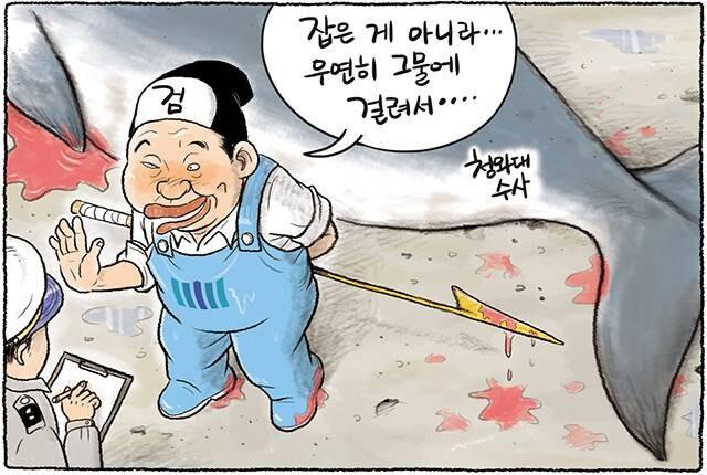 권범철 기자 kartoon@hani.co.kr