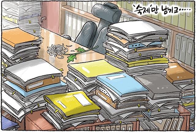 7월 13일 한겨레 그림판